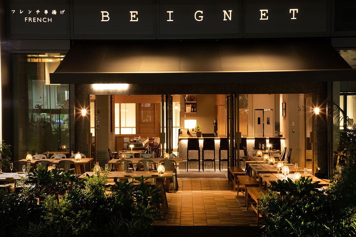 9月9日よりディナー営業開始します。